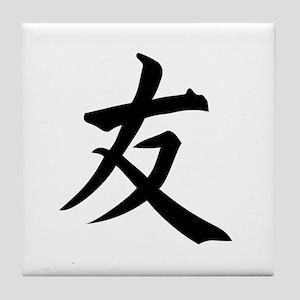 Friendship (Japanese Kanji) Tile Coaster
