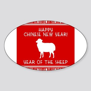 Year of the Sheep Happy Chinese New Year Sticker