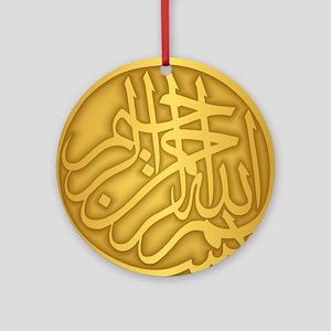 Bismala Ornament (Round)