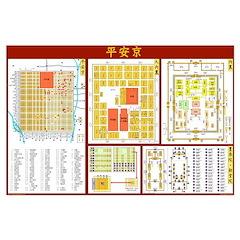 Large Heiankyô map (Japanese)