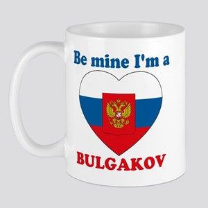 Bulgakov, Valentine's Day  Mug
