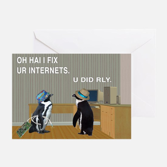 Network fixed! Greeting Cards (Pk of 10)