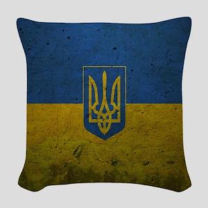 Ukrainian Flag Woven Throw Pillow