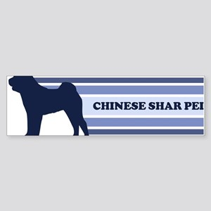 Chinese Shar Pei (retro-blue) Bumper Sticker