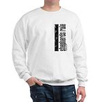 Shepherds Rule Sweatshirt