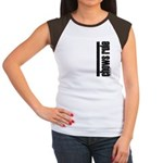 Chow Chow Rules Women's Cap Sleeve T-Shirt