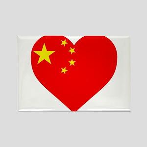 China Heart Magnets