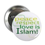 """Peace Islam 2.25"""" Buttons (100 pack)"""