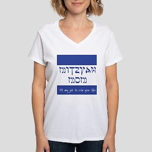 Mitzvah Mom T-Shirt
