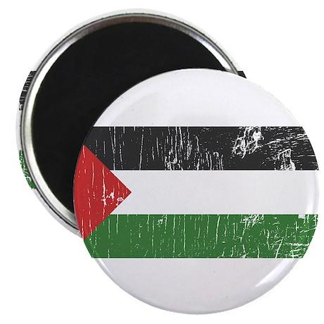 "Vintage Palestine 2.25"" Magnet (100 pack)"