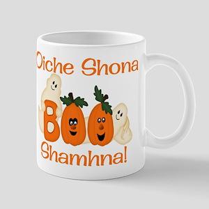 Gaelic Halloween Boo! Mug