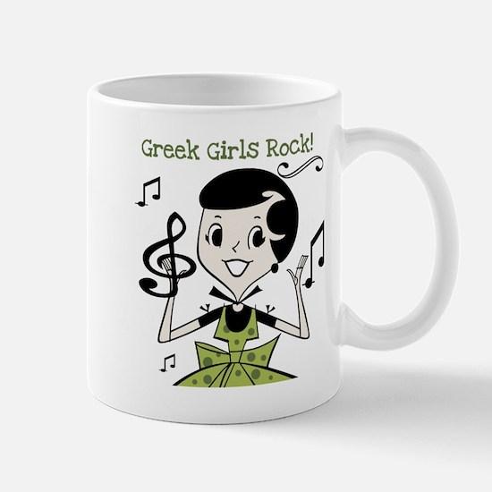 Greek Girls Rock Mug