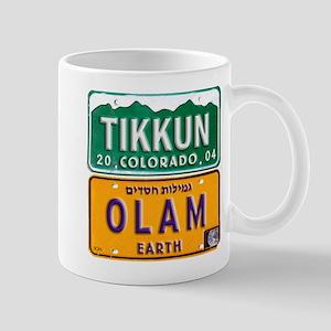 Tikkun Olam Mug