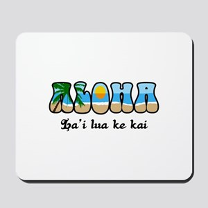 THE SEA IS CALM AND PEACEFUL Mousepad
