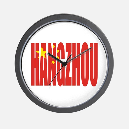 Hangzhou Wall Clock