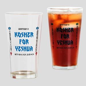 Kosher for Yeshua Drinking Glass