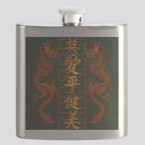 Harvest Moons Red Dragons Flask