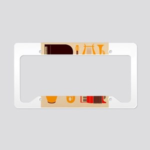 Mid Century Musical License Plate Holder
