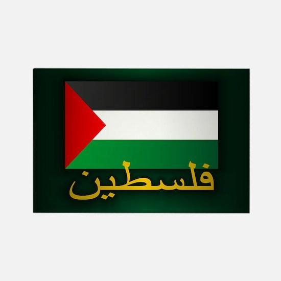 Palestine (arabic) Magnets