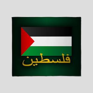 Palestine (arabic) Throw Blanket
