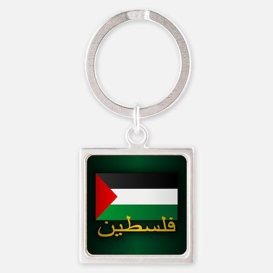 Palestine (arabic) Keychains