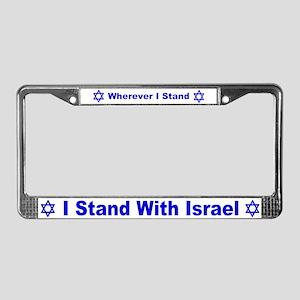 Israel & Jerusalem Flag License Plate Frame