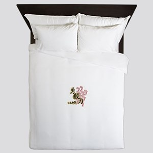 Chinese Characters Queen Duvet
