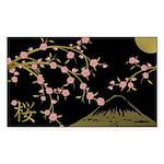 Pink Sakura Gold Black Sticker