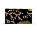Pink Sakura Gold Black Banner