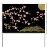 Pink Sakura Gold Black Yard Sign