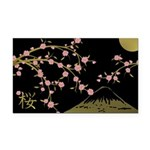 Pink Sakura Gold Black Rectangle Car Magnet