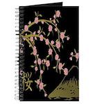 Pink Sakura Gold Black Journal