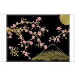 Pink Sakura Gold Black Posters