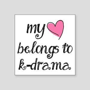 My Heart Belongs To K-Drama Sticker