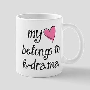 My Heart Belongs to K-Drama Mugs