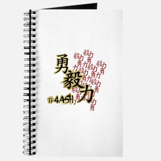 Unique Chinese characters Journal