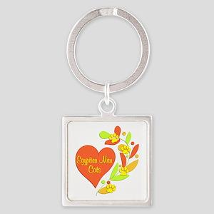 Egyptian Mau Heart Square Keychain