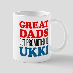 Promoted To Ukki Drinkware Mugs