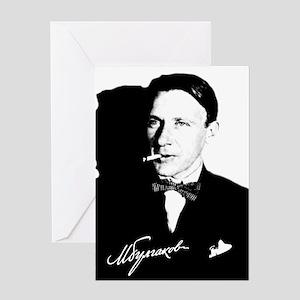 Mikhail Bulgakov The Master Russian Greeting Cards