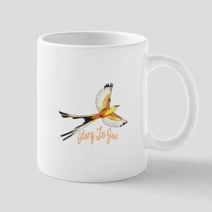 GLORY TO GOD Mugs