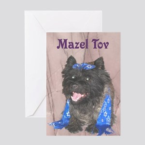 Cairn Terrier Bat Mitzvah Greeting Card
