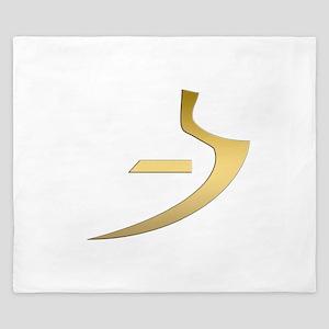 Egyptian symbol of truth King Duvet