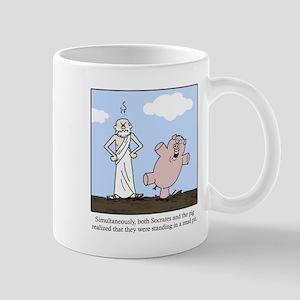 Socrates and the Pig Mug