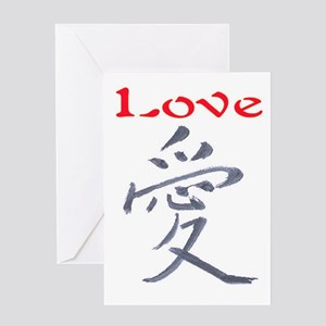 LOVE (CHINESE PAINTING) Greeting Card