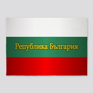 Bulgaria 3 5'x7'Area Rug