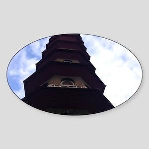 Pagoda Kew Gardens London Sticker