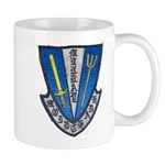 USS MURRAY Mug