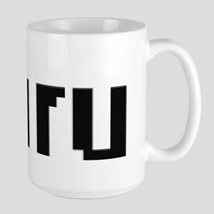 Guru Retro Digital Job Design Mugs