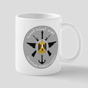 Egyptian Armed Forces Mug