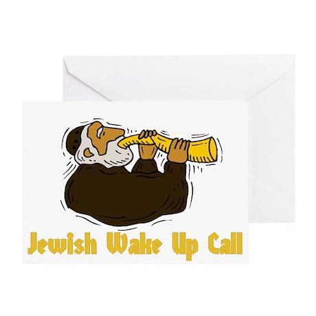 Jewish Wake Up Call Greeting Card